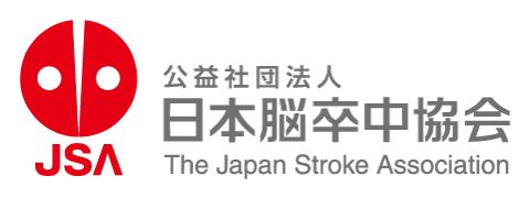 日本脳卒中協会