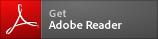Adobe Reader バナー